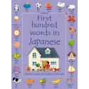 First Hundred Words in Japanese