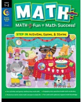 MATH PLUS: Step In