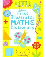 First Dictionary of Maths (Usborne Dictionaries)