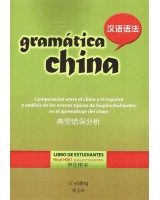 Gramática china