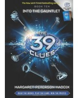 Into the Gauntlet (The 39 Clues, Book 10)