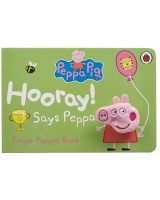 Peppa Pig: Hooray! Says Peppa. Finger Puppet Book
