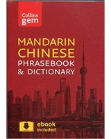 Mandarin Chinese Phrasebook and Dictionary